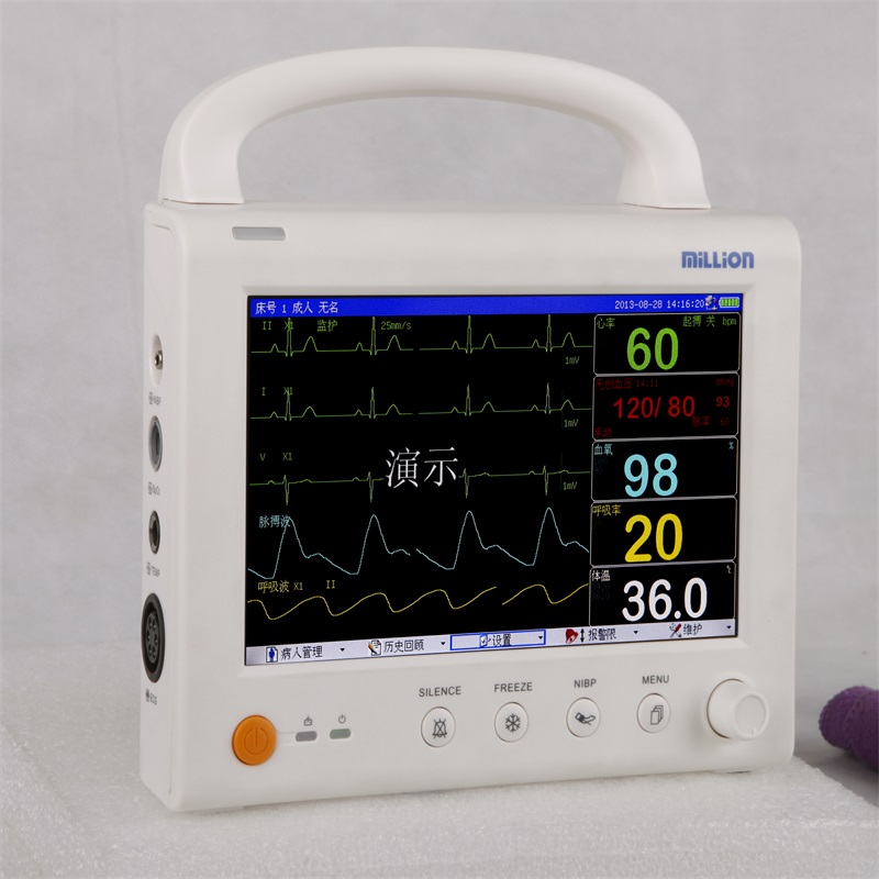 多参数监护仪 ML700