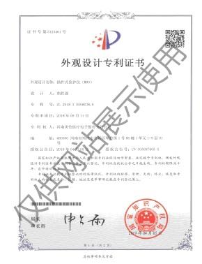 插件式监护仪(M80)外观专利