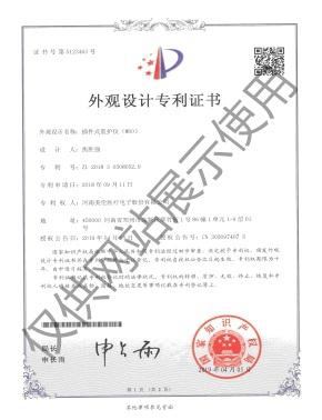 插件式监护仪(M60)外观专利