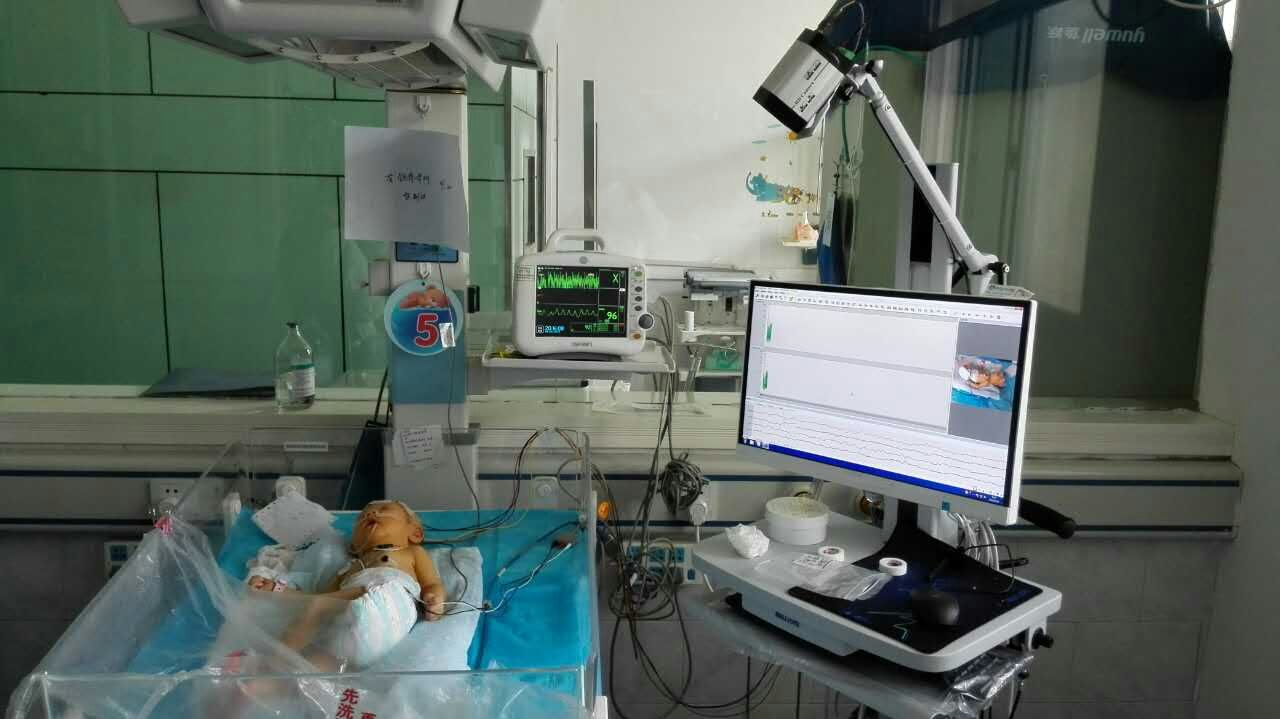 Maternal and Child Health Hospital of Henan Province