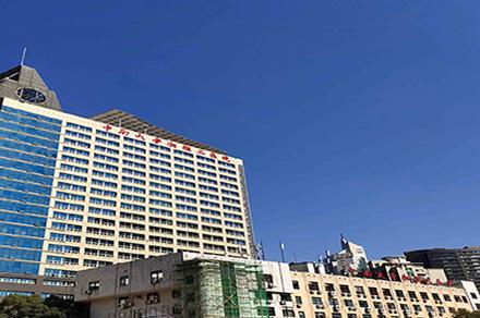 中南大学湘雅二院